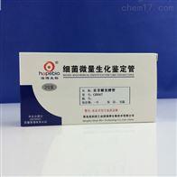 GB067麦芽糖发酵管