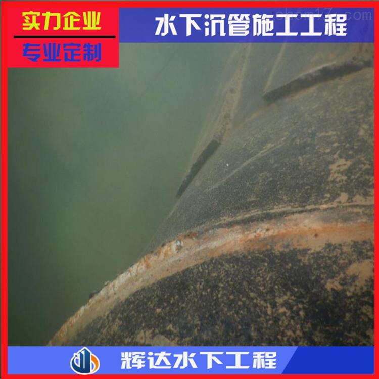 萊蕪水下取水頭安裝-技術措施