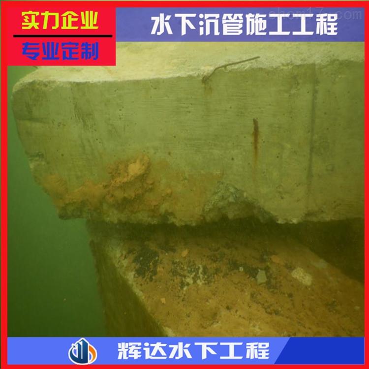 普洱水下管道沉放-工程承接