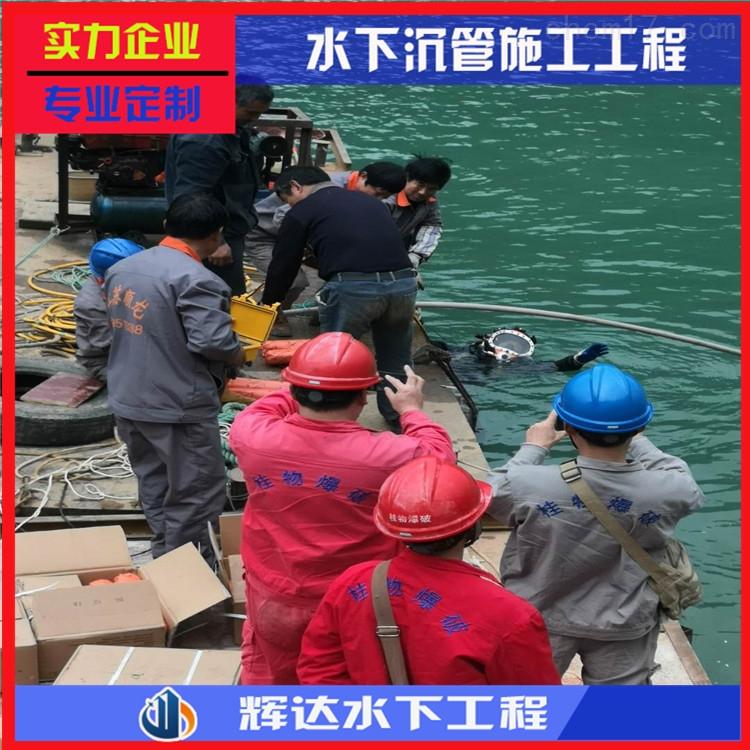 蚌埠沉管安装-工程业绩