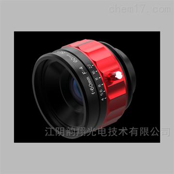 V8K系列線掃鏡頭