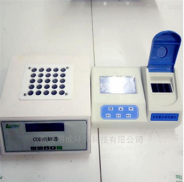 COD氨氮总磷总氮四合一型多参数水质检测仪