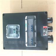FXMD-1K防水防尘防腐照明动力配电箱