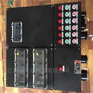 FXMD供应厂用防水防尘防腐照明动力配电箱