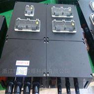 FXMD供应上海防水防尘防腐照明动力配电箱