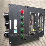FXMD-3K防水防尘防腐照明动力配电箱