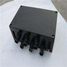 供应上海化工厂用防水防尘防腐接线箱