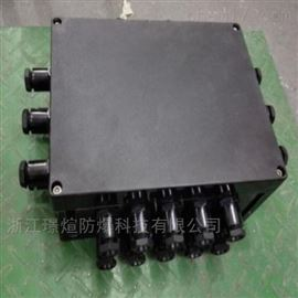 FJX-10/20防水防尘防腐接线箱