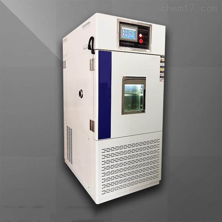 苏州智能湿热试验箱