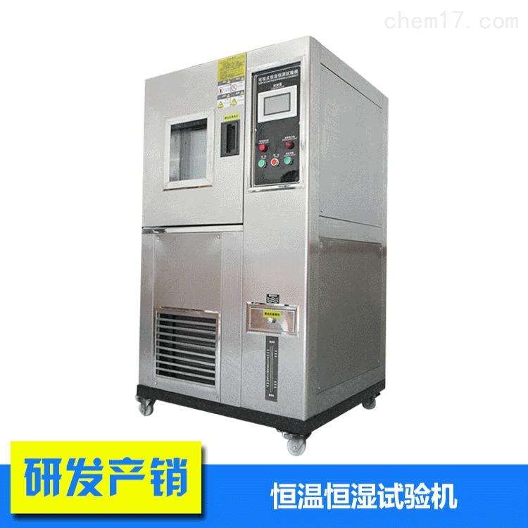 苏州防潮控温试验箱