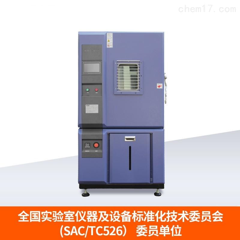 苏州可程式温度试验箱