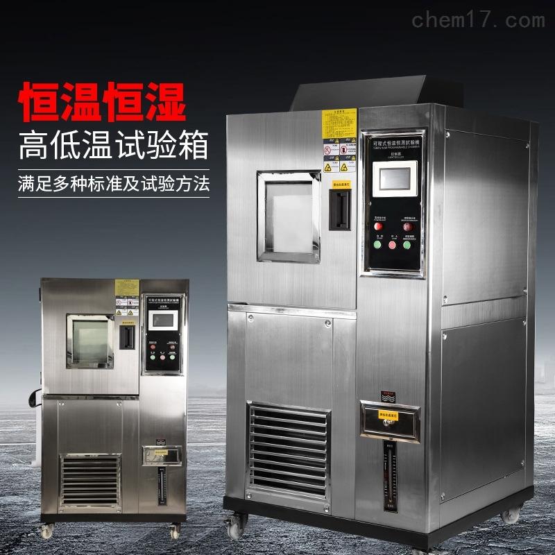 苏州台式控温试验箱