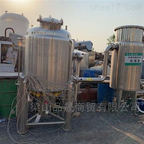 销售2吨多效浓缩蒸发器