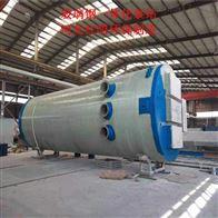 可定制雨水一体化泵站规格