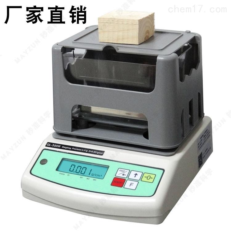 DIN磨耗法磨耗指数测试仪,鞋材指数仪