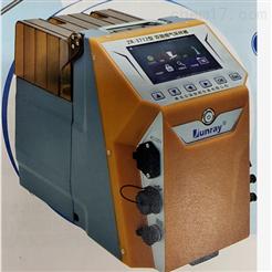 ZR-3712双路烟气采样器