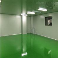 4-1东营净化工程之改造精密机械洁净厂房