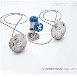 OPTIBAR DP 7060德国科隆KROHNE差压变送器