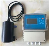 ZD-9000工业在线浊度计