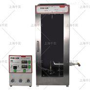 纺织物阻燃测试仪/垂直燃烧试验仪