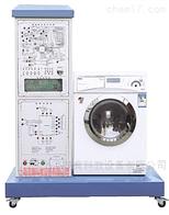 MY-506A洗衣机维修技能实验设备