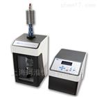FS-1000T超声波细胞破碎处理仪(1000W)
