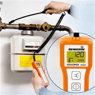 sewerin EX-TEC HS 660sewerin竖威SNOOPERmini气体泄漏检测仪