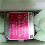 VSE流量计VS2GPO12V 32N11/4原装现货