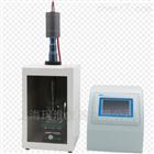 FS-2000T超声波粉碎机萃取乳化处理破碎仪
