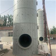 多种定制二手PP储罐 废气吸收塔 塑料
