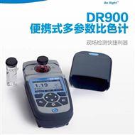 DR900哈希DR900便携式多参数比色计水质检测仪