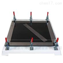 LDO-59涂膜成型模框