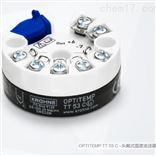 KROHNE  TT 53 C头戴式温度变送器