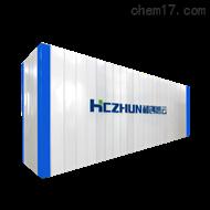 HCDM地埋式污水处理一体化设备