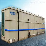 HCDM一体化MBR膜污水处理设备