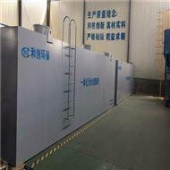 HCDM一体化生活污水设备