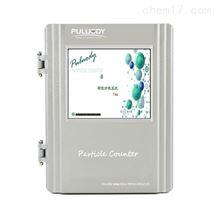 OPC-2300水廠-過濾膜過濾效率評價儀 顆粒計數