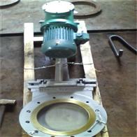 PZ273电液动刀型闸阀
