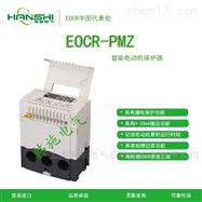 DSP-COL电动机保护器-韩国三和SAMWHA
