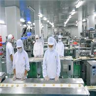 4-1济南面包生产车间超净室设计总包