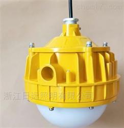 BPC8766-50WLED防爆平台灯工厂