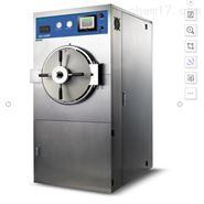 芯片加速老化试验机