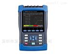 E6500電能質量分析儀