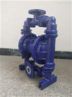 QBy-k4040衬氟隔膜泵