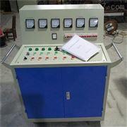 全自动开关柜通电试验装置