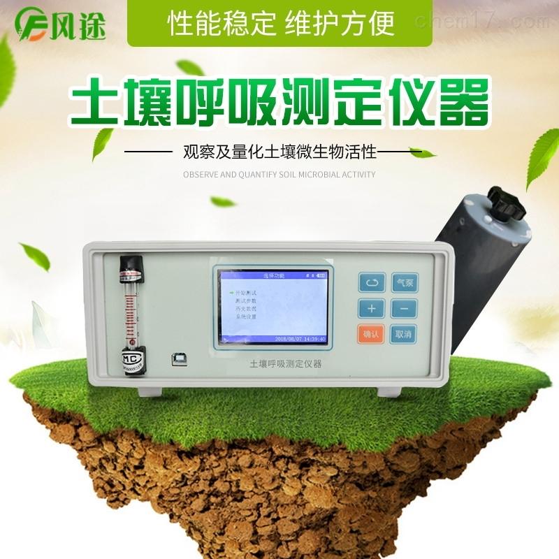 土壤呼吸测定仪器