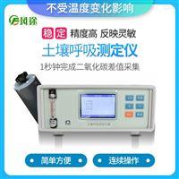 FT-TH10土壤碳通量自动测量系统