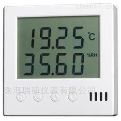一体式温湿度变送器
