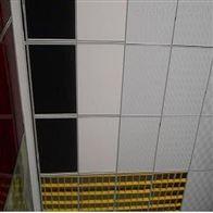 吊頂裝修吸音板