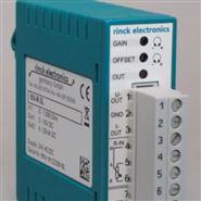 rinck  electronic 信号转换器